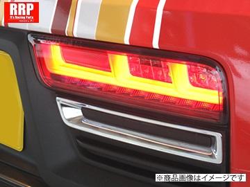 R's Racing Parts 【アールズ】LEDシーケンシャル スモーク テール アルトワークス アルトターボRS HA36S
