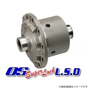 OS 技研 スーパーロック LSD SPEC-SマークII JZX110 1JZ-GTE 00/10~04/4 【リア用】【ミッション:MT】