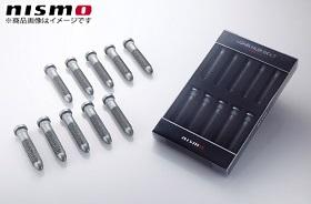 NISMO 【ニスモ】 スポーツロングハブボルト 「クロモリ製」M14xP1.5 (A寸法=66.5mm B寸法=14.3mm) 『10本セット』