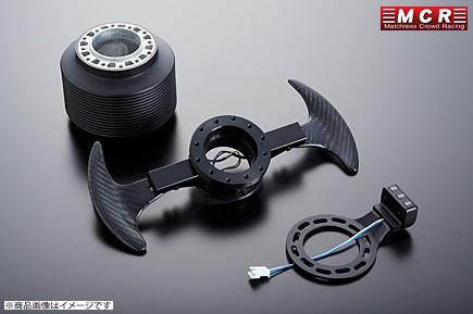 MCR 【エムシーアール】パドルシステム アドバンスモデルGT-R R35 ※モデルイヤーをコメント欄へご記入願います。