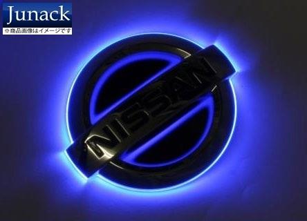 Junack 【ジュナック】 LED Trans Emblem 「LEDトランスエンブレム」 カラー:ブルーセレナ C25 年式2005.05-2010.09 [リア用]