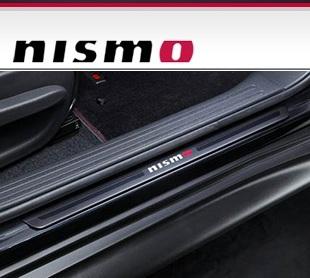 nismo 【ニスモ】 キッキングプレートジューク(F15) 全車