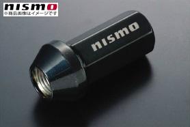 nismo 【ニスモ】 レーシングホイールナット(M14xP1.5)19mm 6角ナット L寸法=48mm[4本1セットx5 (20ヶ)] ※注)M14ナット