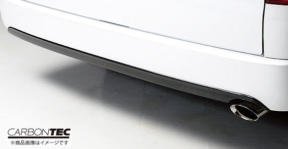 BOXY STYLE 【ボクシー スタイル】CARBONTECH 【カーボンテック】リアバンパーエクステ [ブラックカーボン]200系ハイエース 1~4型・ワイドボディ用