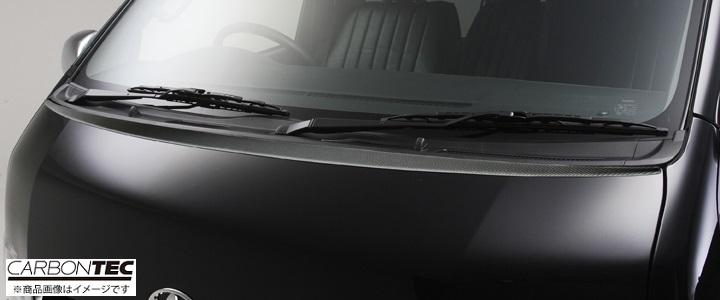 BOXY STYLE 【ボクシー スタイル】CARBONTECH 【カーボンテック】ボンネットエクステ [ブラックカーボン]200系ハイエース 1~4型・ワイドボディ用