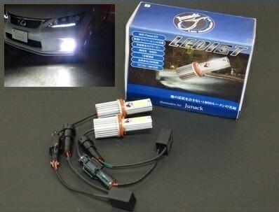 送料無料!! Junack 【ジュナック】 LEDIST (レディスト) LEDバルブシリーズ 20W Power LED [カラー:6700K(スカイホワイト光)]