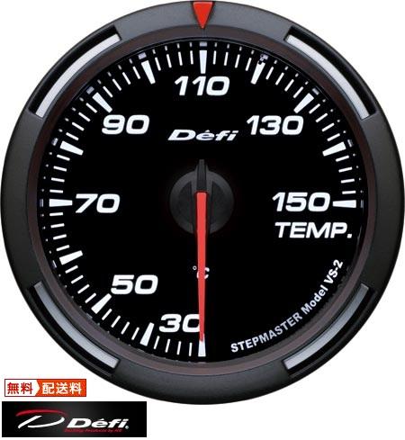 デフィ(Defi) レーサーゲージ60φホワイト 温度計(油温・水温等)