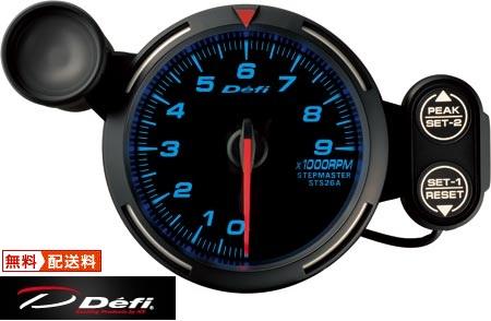 デフィ(Defi) レーサーゲージ80φブルー タコメーター 「0RPM~9000RPM」