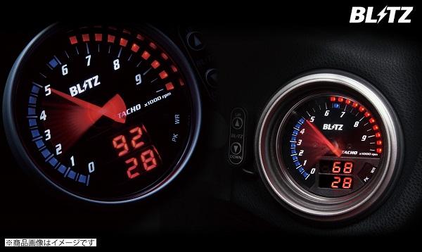 ブリッツ【BLITZ】FLDメーターTACHO For HYBRID [エンジン回転面盤φ74(0~9990rpm)]HV車専用通信搭載