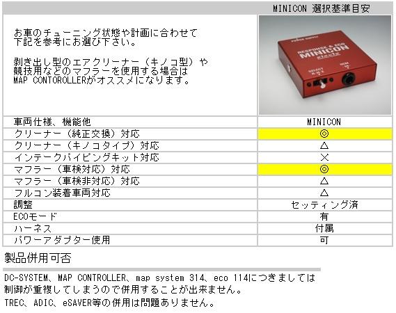 "siecle MINICON""微型电脑""货号:MINICON-T9A这个本体正和20系统arufado,verufaiahaiburitto.50系统esutimahaiburitto.30系统普锐斯.40系统普锐斯α、SAI对应。 ※请一定在合适表确认。"