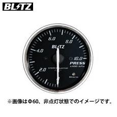 BLITZ 【ブリッツ】 レーシングメーター SDφ52 PRESS (圧力計) レッドイルミネーション0~10.0単位×100kpa (電気式) センサーサイズ1/8PT