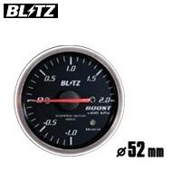 BLITZ 【ブリッツ】 レーシングメーター SDφ52 BOOST (ブースト計) ホワイトイルミネーション-1.0~2.0単位×100kpa (電気式)