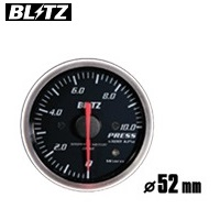 BLITZ 【ブリッツ】 レーシングメーター SDφ52 PRESS (圧力計) ホワイトイルミネーション0~10.0単位×100kpa (電気式) センサーサイズ1/8PT