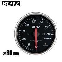 BLITZ 【ブリッツ】 レーシングメーター SDφ60 VOLT (電圧計) ホワイトイルミネーション8~16単位 V (電気式)