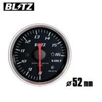 BLITZ 【ブリッツ】 レーシングメーター SDφ52 VOLT (電圧計) ホワイトイルミネーション8~16単位 V (電気式)