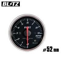 BLITZ 【ブリッツ】 レーシングメーター SDφ52 TACHO (エンジン回転数計) ホワイトイルミネーション0~9単位×1000rpm (電気式)