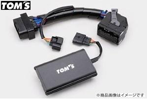 TOM'S 【トムス】 スピードリミッターカットLEXUS LC500 URZ100 2UR-GSE 2017年3月~ (V8エンジン車全グレード)