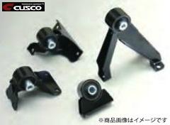 CUSCO 【クスコ】 エンジンマウントランサーエボリューション CZ4A (Evo.X) 5MT車用