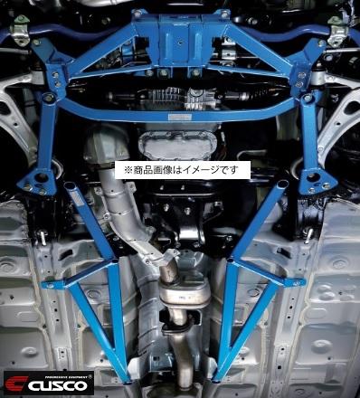 CUSCO 【クスコ】 パワーブレース「フロアーセンター」インプレッサ スポーツ GP7インプレッサ G4 GJ7XV GP7
