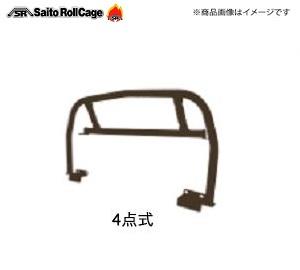 SAITO ROLLCAGE【サイトウロールケージ】40φ『クロモリ製』 [リア4点式]カプチーノ EA11R/EA21R
