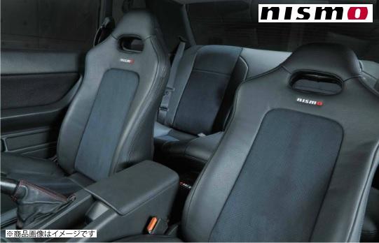 NISMO ニスモ シートカバーセットスカイラインGT-R BNR32「1台分(運転席、助手席、後部座席)セット」
