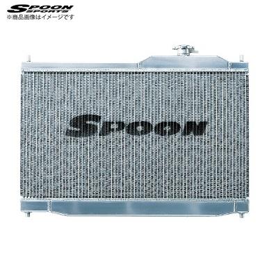 SPOON 【スプーン】 アルミラジエターS2000 AP1, AP2 F20C, F22C「アルミ2層・MT車用」