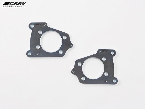 SPOON 【スプーン】 リアアジャスティングプレートフィットRS DBA-GK5 L15B(STD比20~30mmダウン車用)