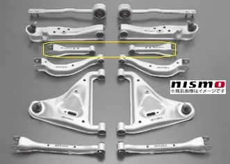 NISMO 【ニスモ】 サスペンションリンク「リアアッパーリンクセット、フロント」 (イメージ図中番号7)シルビア S14・S15