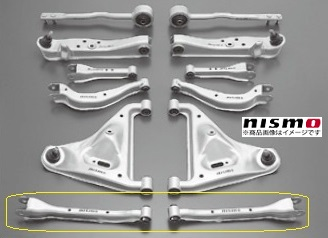 NISMO 【ニスモ】 サスペンションリンク「リアロアリンクセット」 (イメージ図中番号11)シルビア S14・S15
