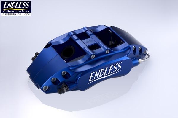 2021人気No.1の ENDLESS GRB/GRF【エンドレス】 1ピース ブレーキキャリパーM4 システムキット「326x30mm 1ピース カーヴィングスリットローター仕様」インプレッサ ENDLESS GRB/GRF (純正ブレンボキャリパー装着車) [フロント用], miyabi:f69c749f --- arg-serv.ru