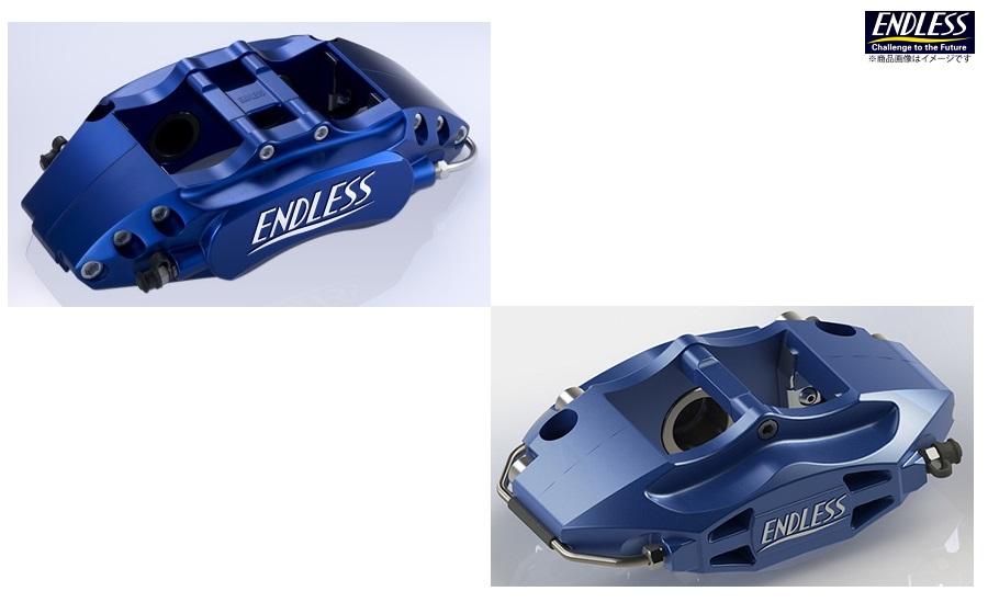 ENDLESS 【エンドレス】 ブレーキキャリパーM4&S2 [フロント&リアセット] ブレーキキット「ブレーキローターレス仕様」インプレッサ GDB A/B/C/D型 (純正ブレンボキャリパー装着車)※既存の純正ブレーキローターをご使用ください。