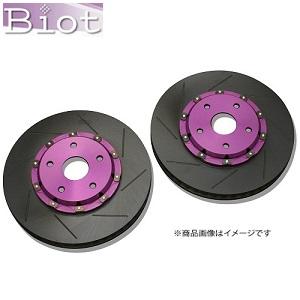 Biot 【ビオ】 goutタイプ純正交換2ピースローターRX-8 SE3P [リア用]