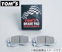 トムス ブレーキパット パフォーマ」クラウン 2.5 HV/2.0 TB ARS220/AZSH2# H30.6~[フロント・リア(1台分セット)]