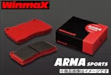 ウインマックス【Winmax】ブレーキパットARMA (アルマ スポーツ) [1台分SET]ロードスター NCEC 05.06-※ブレーキパット材はご選択ください。