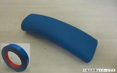 SAITO ROLLCAGE【サイトウロールケージ】ロールバーパット 40φ専用カラー:ブルー 13メートルx1本ロールケージパット用テープ カラー:ブルー 25メートルx1本