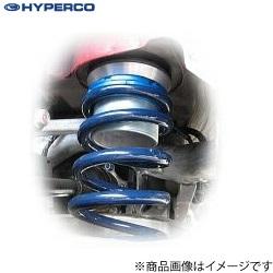 HYPERCO 【ハイパコ】 Z33/Z34 リア専用レーシングスプリング+車高調整式アタッチメントセットバネレート:12.5kgf/mm(700ポンド) 2本セット