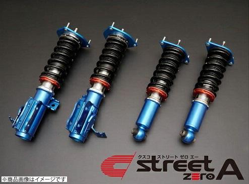 超美品の クスコ ストリートゼロエー CUSCO STREET ZERO A 車高調インプレッサ GDB アプライドE~G, coco natural(ココナチュラル) bc6b398d