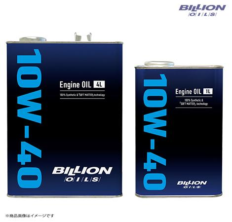 BILLION【ビリオン】 OILSエンジンオイル シリーズ10W-40(100%化学合成油) [内容量:4L+1L(5L)]