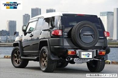 トラスト 【TRUST】 GReddy クロスマフラーFJクルーザー CBA-GSJ15W 1GR-FE (4000cc) 4WD 10.12~XROSSエキゾースト G-Style (左右シングル出し)
