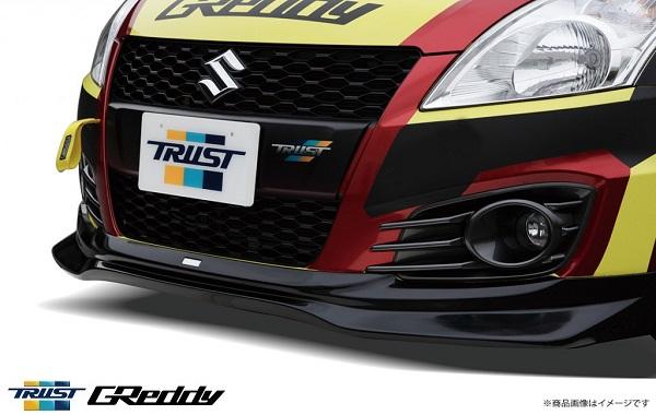 TRUST【トラスト】 GReddy エアロキットフロントスカート「ウレタン製」スイフトスポーツ ZC32S 11.12~