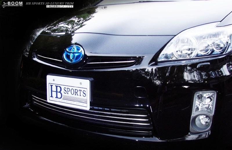 ブーム(BOOM) HBスポーツ フロントバンパーアクセントプリウス 前期(30系) H21/5~H23/12アッパーグリル 2pcs/ロアグリル 3pcs