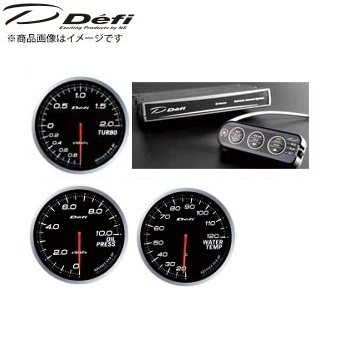 デフィ Defi アドバンスBF φ60メーター [ホワイト]ターボ計(200kPaモデル)&アドバンスコントロールユニット+油圧計+水温計 SET
