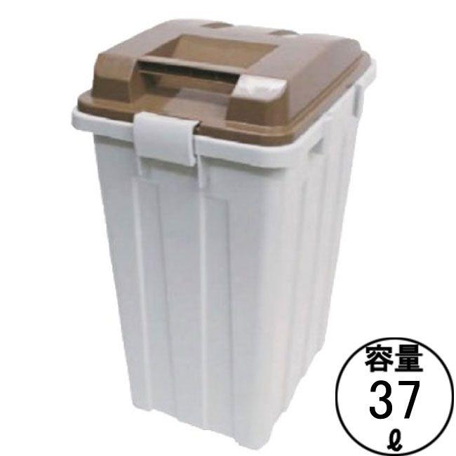 [新輝合成]  連結ハンドルペール 35型 ブラウン  屋外分別 ダストボックス ゴミ箱