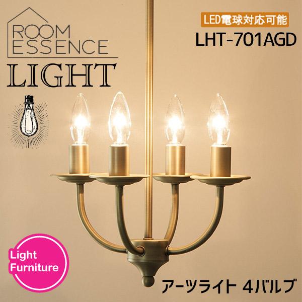 【メーカー直送】東谷 AZUMAYA アーツライト 4バルブ LHT-701AGD インテリア照明 LED対応 おしゃれ 天井 吊り下げ ランプ