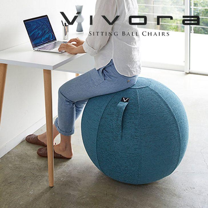 予約 ファブリックで覆われたバランスボール vivora LUNO ヴィヴォラ ルーノ です Vivora Luno 山崎実業 シーティングボール シェニール ブルー 姿勢 イス クッション ダイエット 一人掛け 800 国内正規品 インテリア バランスボール 体幹トレーニング