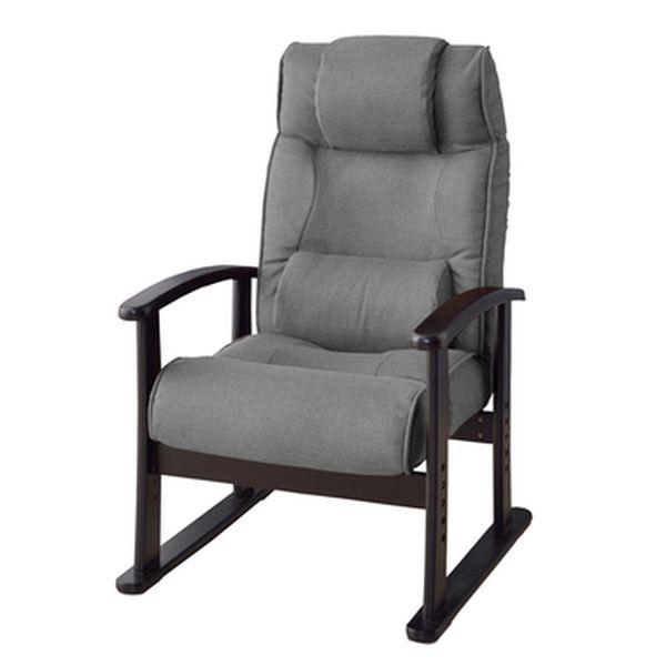 秋冬物 【メーカー直送】 東谷 楽々チェア グレー RKC-38GY 椅子 イス 高座椅子 サポートチェア 高さ調節可 【送料無料】