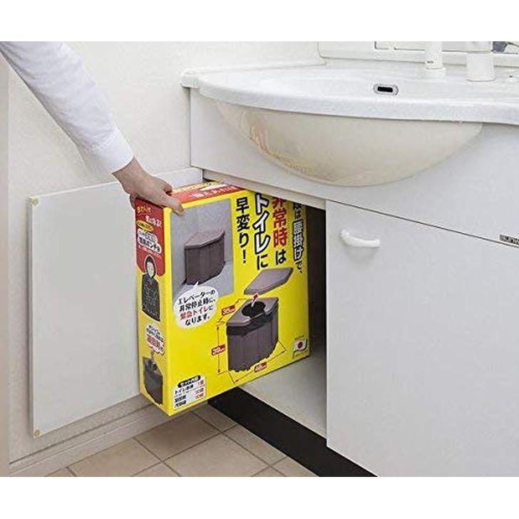 サンコー 携帯 簡易 ポータブルコーナートイレ 防災グッズ 排泄処理袋 凝固剤付 耐荷重120kg