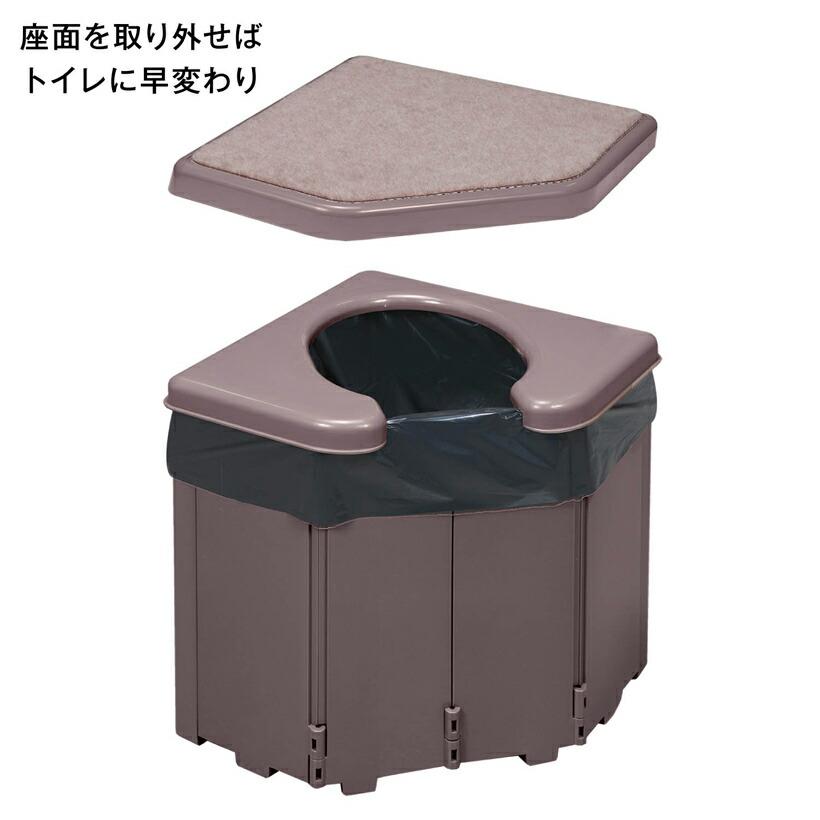 サンコー 携帯 簡易 ポータブル コーナートイレ 耐荷重120kg