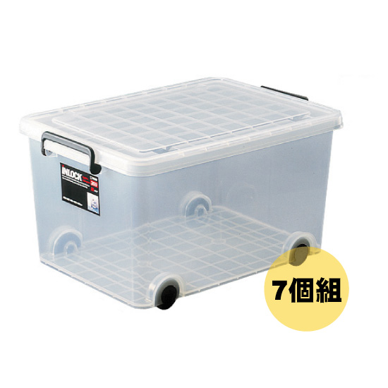 天馬 インロック 300Mハーフ 7個組 収納ケース 衣装ケース 収納ボックス TENMA 衣替え 【送料無料】