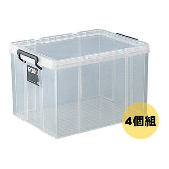 天馬 ロックス 530L 4個組 収納ケース 衣装ケース 収納ボックス TENMA 衣替え 【送料無料】